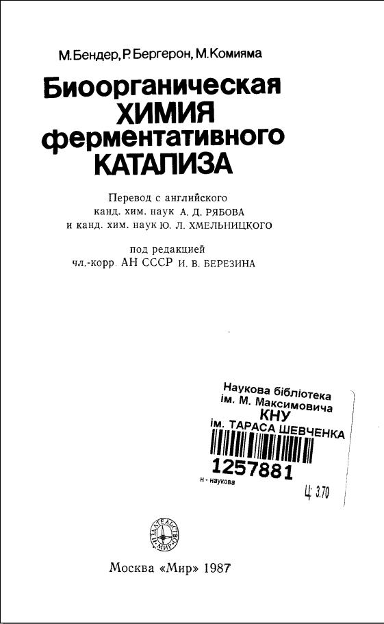 Микробиология воробьев 2018 скачать pdf