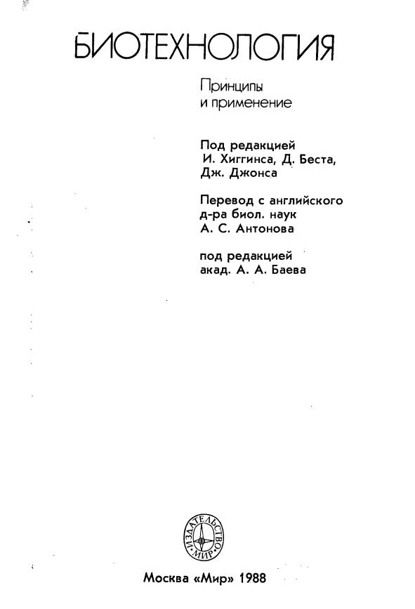 Фармакопея 11 скачать в формате pdf