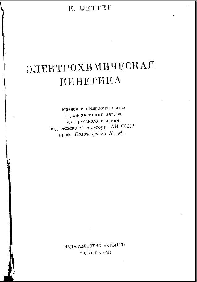 Шалимова физика полупроводников скачать pdf